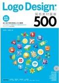 Logo design:質感素材圖庫500