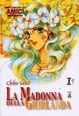 Cover of La Madonna Della Ghirlanda 1