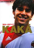 KAKA′