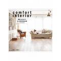 雅姫MASAKI的生活美學風格書:舒適空間提案
