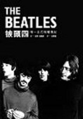The Beatles:披頭四