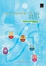 Flash MX 2004中文版:閃冰