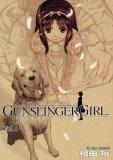 GUNSLINGER GIRL 9