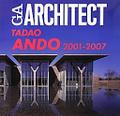 安藤忠雄Vol.4:2001-2007