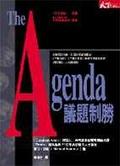 The Agenda:議題制勝