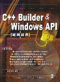 C++ Builder & Windows API