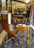 設計木生活2:愛木北歐一百年
