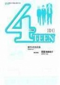 4TEEN 01
