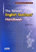 The Taiwan English teachers