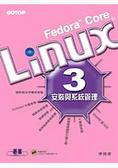 Fedora Core 3 Linux安裝與系統管理