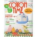 COTTON TIME (コットン タイム) 2010年 05月号