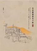 台北捷運散步手帖(紅線):從古老港埠到台北新地標- 一窺[淡水-象山線]的街道風情與歷史風華