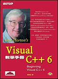 Beginning Visual C++ 6教學手冊