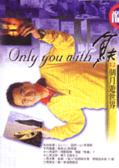 Only you with 魚夫:12個月遊世界(酷本)