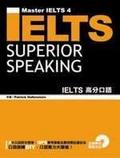 IELTS高分口語