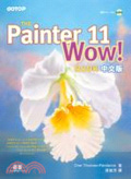 The Painter 11 Wow!Book中文版