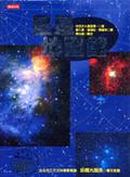 星星地圖館