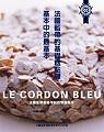 法國藍帶的基礎糕點課:基本中的最基本