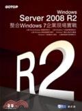 Windows Server 2008 R2:整合Windows 7企業現場實戰
