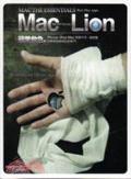 Mac OS X Lion蘋果救急:iPhone、iPad、Mac非學不可一看就會-蘋果電腦懂這些就夠了