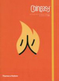 Chineasy : : the new way to read Chinese