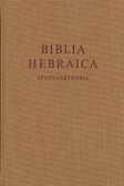 Bibelausgaben, Biblia Hebraica Stuttgartensia