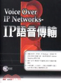 Voice over IP networks:IP語音傳輸