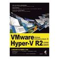 VMware Virtual Infrastructure及Hyper-V R2企業級超應用