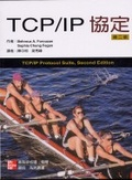 TCP/IP協定
