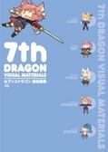 7th Dragon Visual Materials