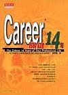 Career關鍵14年