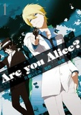 Are you Alice? 1