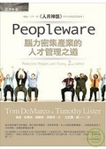 More about Peopleware