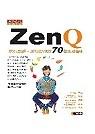 ZenQ:吃得聰明-活得開心的70個生活智慧