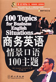 100 topics for business English situations