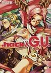 .hack//G.U. Vol.3