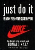 Just do it:透視耐吉如何締照運動王國