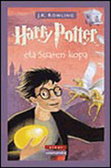 Harry Potter eta suaren kopa