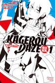Kagerou daze陽炎眩亂