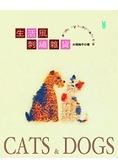 生活風刺繡雜貨:Cats & dogs