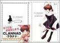 CLANNAD-クラナド- ビジュアルファンブック