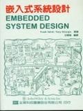 嵌入式系統設計