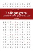 La lingua greca