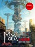 Maya火星風暴:極致靜態藝術講堂
