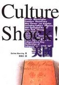 Culture Shock!美國
