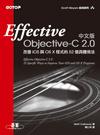 Effective Objective-C 2.0中文版:改善iOS與OS X程式的52個具體做法