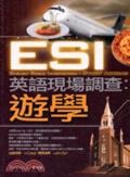 ESI英語現場調查:遊學:study abroad