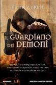 Cover of Il guardiano dei demoni