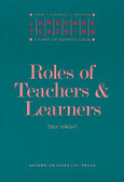 Roles of teachers and learners