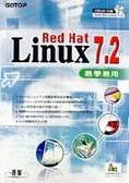 易學易用RedHat Linux 7.2